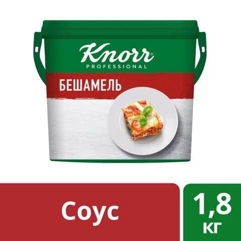 KNORR PROFESSIONAL Соус Бешамель Сухая смесь (1,8 кг)