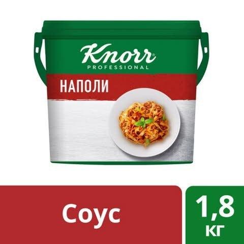 KNORR PROFESSIONAL Соус Наполи. Сухая смесь (1,8 кг)