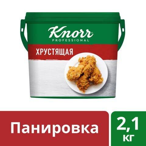 Knorr Professional Хрустящая панировка (2,1 кг)