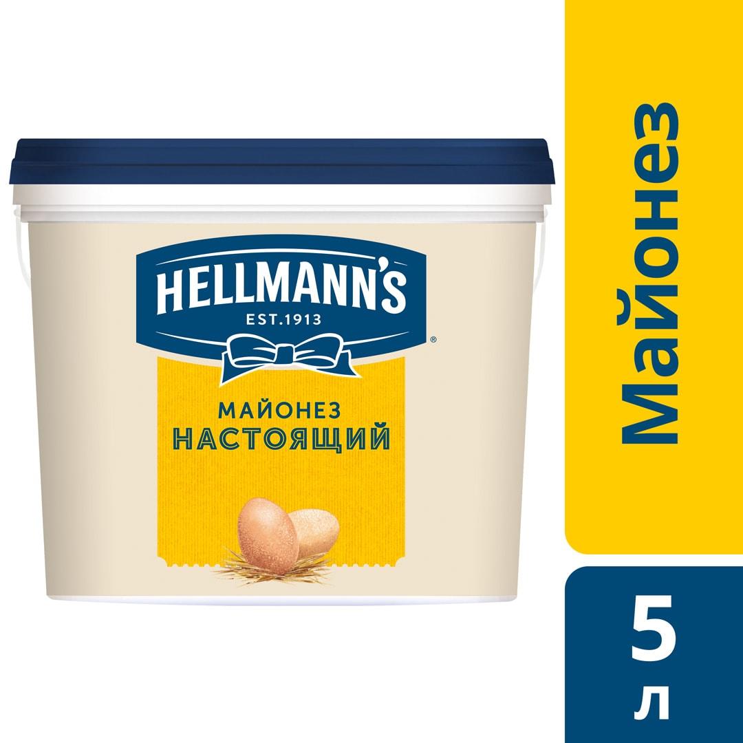 HELLMANN'S Майонез Настоящий (5л) - Hellmann's Настоящий — для авторских блюд любой сложности.