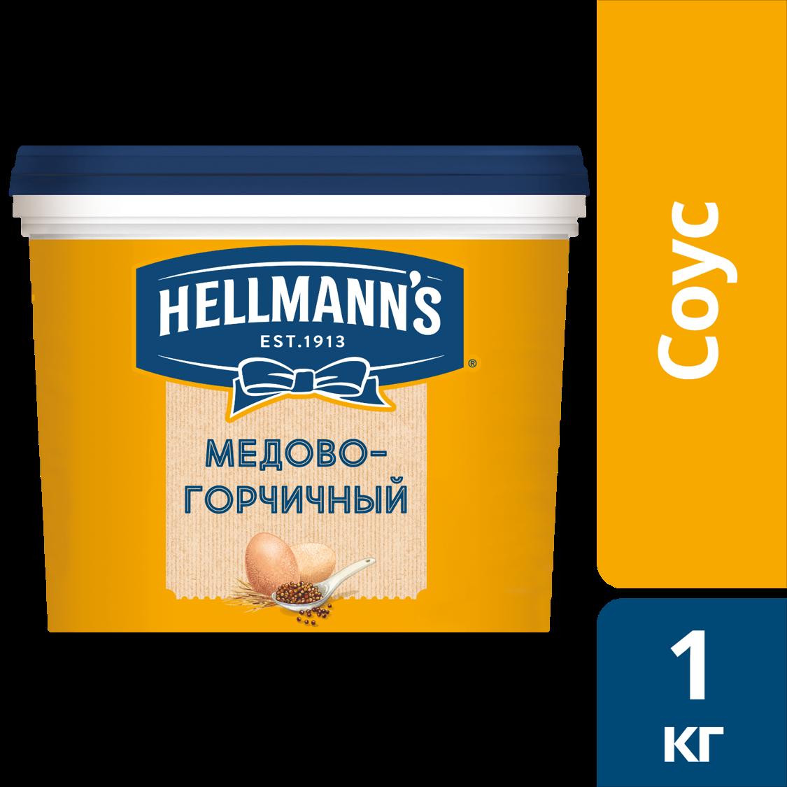 HELLMANN'S Соус Медово-горчичный (1кг) - Unilever Food Solution. Новая линейка соусов Hellmann's