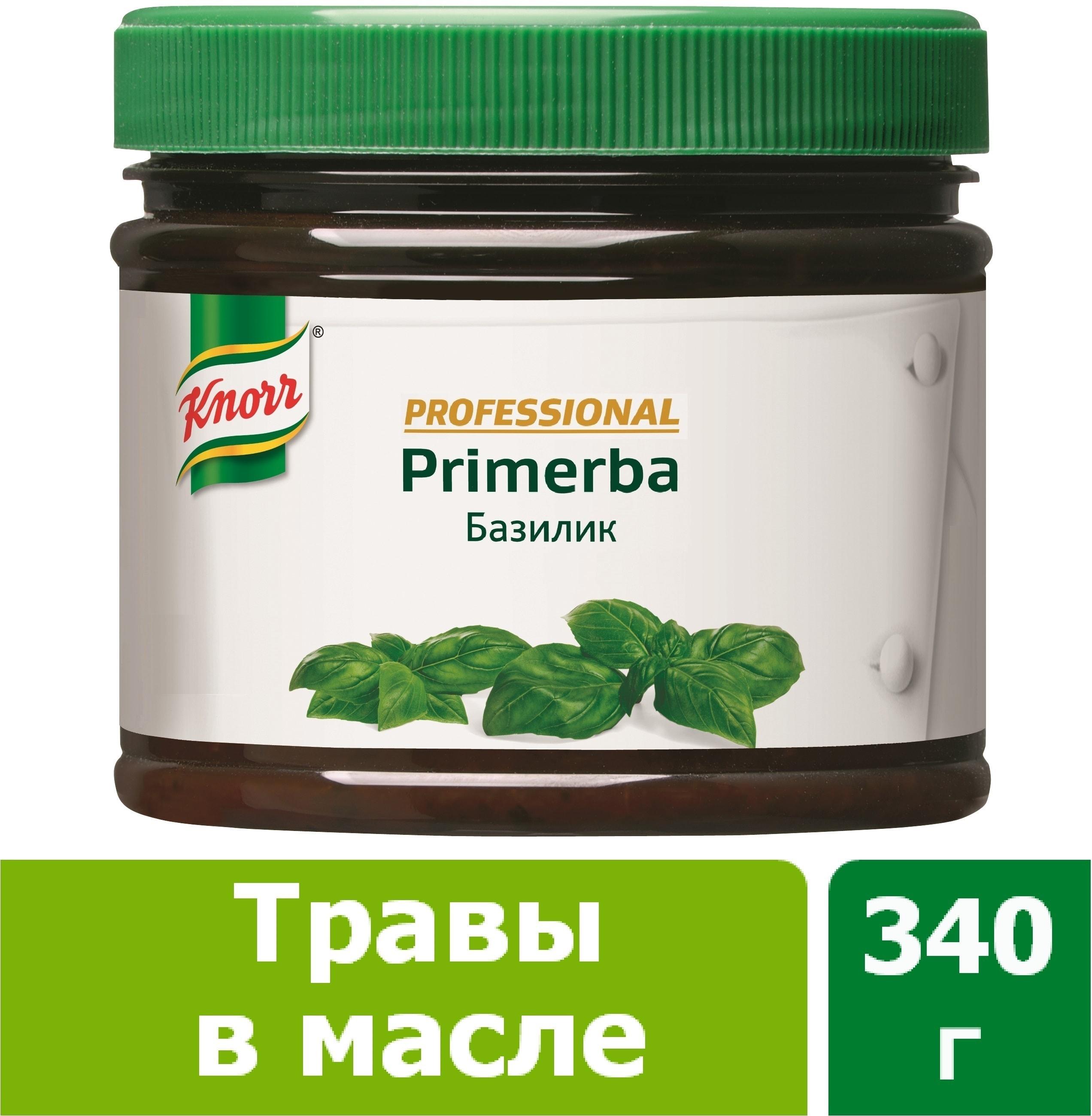KNORR Primerba Приправа в растительном масле Базилик (340г) - KNORR Primerba- это свежие травы высокого качества круглый год.