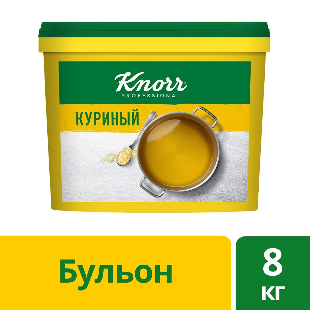 KNORR PROFESSIONAL Бульон Куриный Сухая смесь (8 кг) - Бульоны KNORR PROFESSIONAL придадут Вашим блюдам насыщенный вкус и аромат.