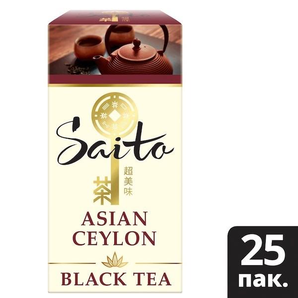 SAITO чай черный в сашетах Asian Ceylon (25шт) - Чайная церемония – особый ритуал, который помогает не только насладиться вкусом чая, но и изменить качество восприятия мира вокруг. Открываются чувства, пробуждаются мысли, и мы начинаем замечать больше деталей.