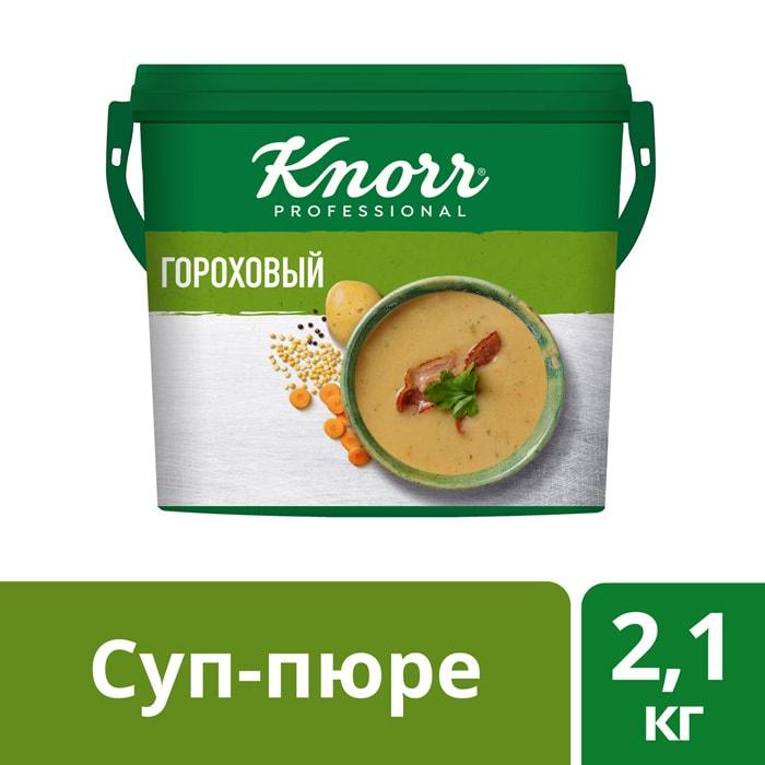 KNORR PROFESSIONAL Суп-пюре Гороховый. Сухая смесь (2,1 кг)